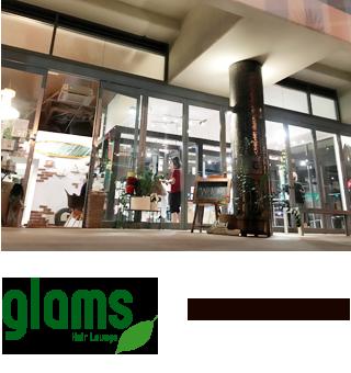 glams Hair Lounge Gold Coast
